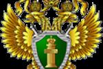 Нижегородская природоохранная прокуратура