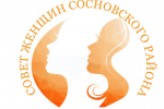 Совет женщин